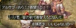 screen596.jpg