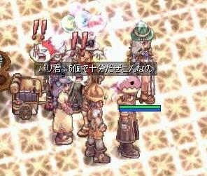 screen608.jpg