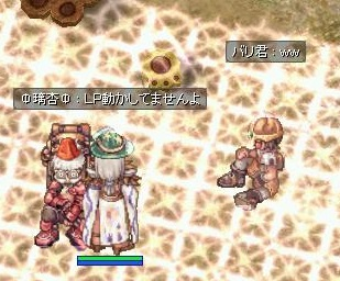 screen632.jpg