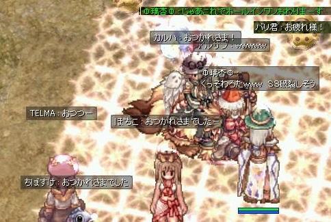 screen659.jpg