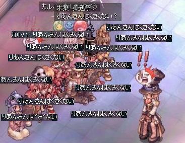 screen688.jpg
