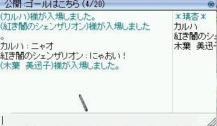 screen699.jpg