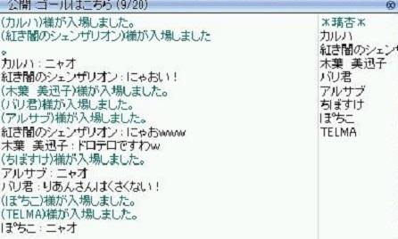 screen701.jpg