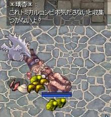 screen776.jpg