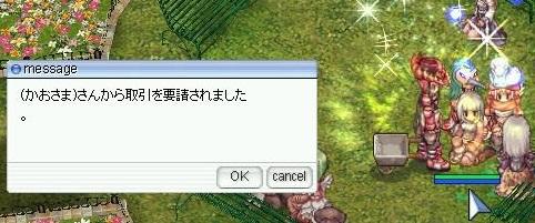 screenHervor075s.jpg
