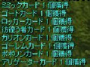 screenHervor080s.jpg