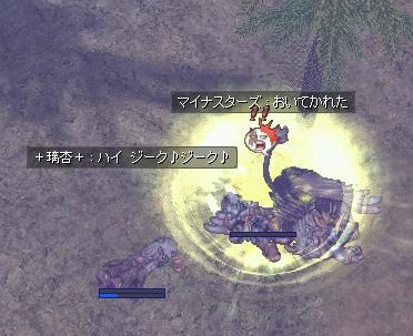 screenLif1742d.jpg