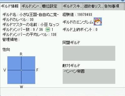 screenLif1781s.jpg