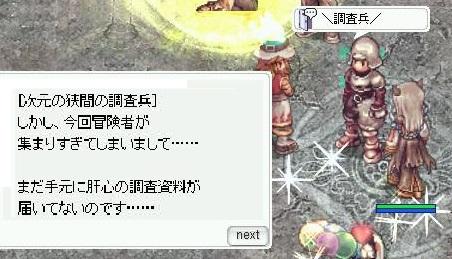 screenLif1793s.jpg