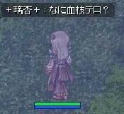 screenLif1799z.jpg