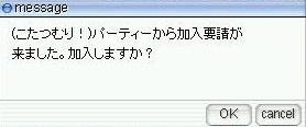 screenLif1845s.jpg