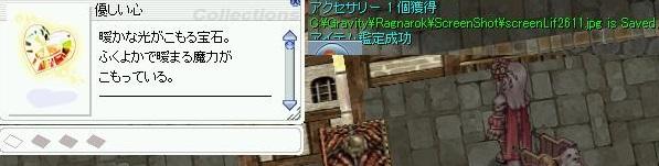 screenLif2612s.jpg