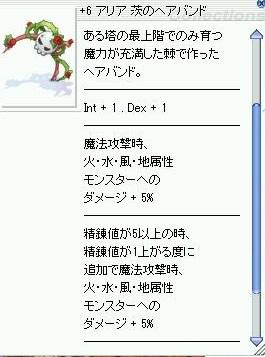 screenLif2655s.jpg