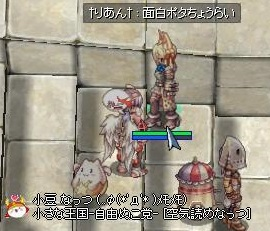 screenLif2746s.jpg