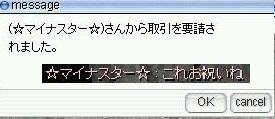 screenLif3033s.jpg
