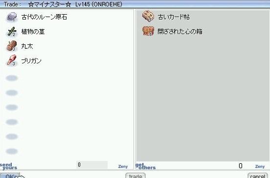 screenLif3035s.jpg