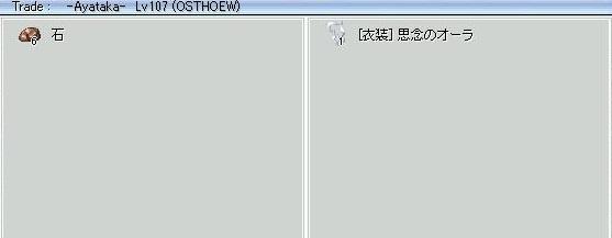 screenLif3087s.jpg