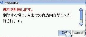 screenLif3681s.jpg