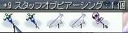 screenLif3682z.jpg