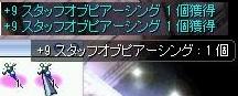 screenLif3684s.jpg