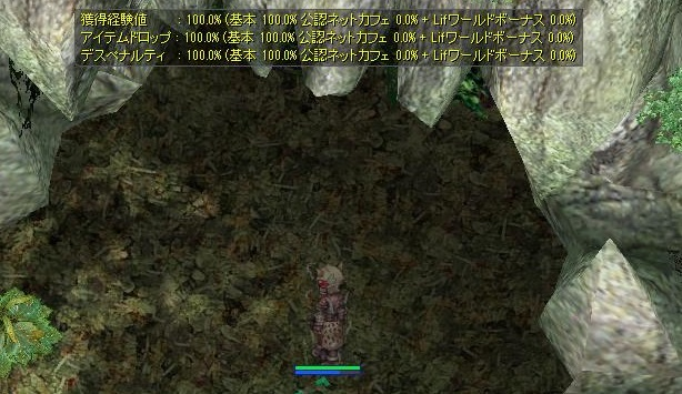 screenLif3688z.jpg