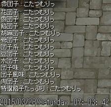 screenLif3780s.jpg