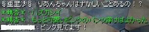 screenLif4098s.jpg