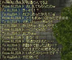 screenLif4177d.jpg