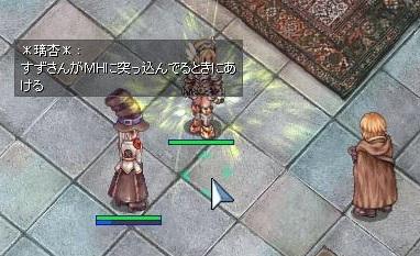 screenLif4203s.jpg