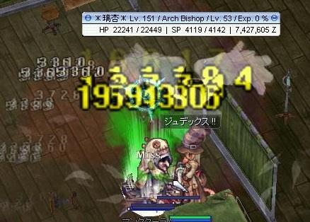 screenLif4226s.jpg