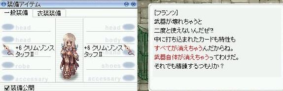 screenLif4269s.jpg