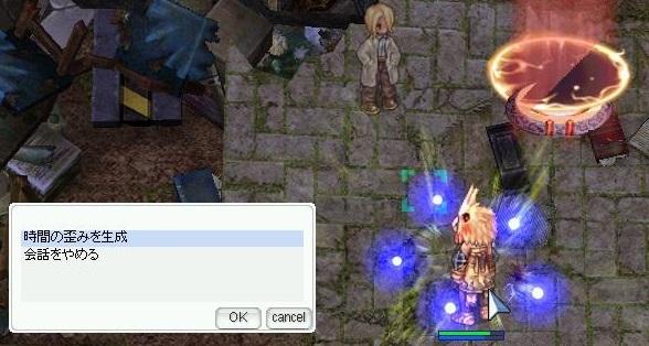 screenLif4336s.jpg