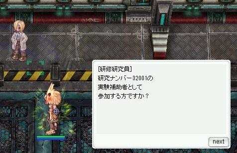 screenLif4341s.jpg