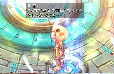 screenLif4374s.jpg
