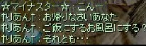screenLif4388s.jpg