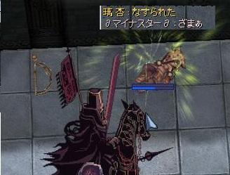 screenLif4442s.jpg
