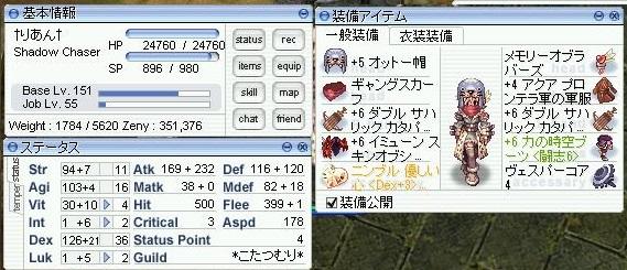screenLif4496s.jpg