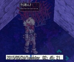 screenLif4549s.jpg