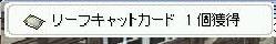 screenLif4557s.jpg