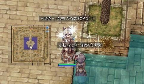 screenLif4639s.jpg