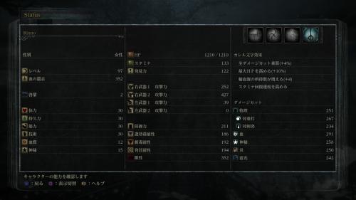 Bloodborne®_20150425002233