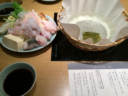 東京一番フーズ_2014
