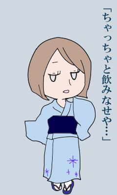 gohyaku.jpg