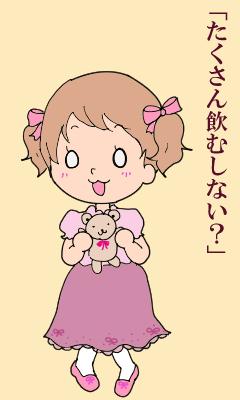 miyama_2.jpg