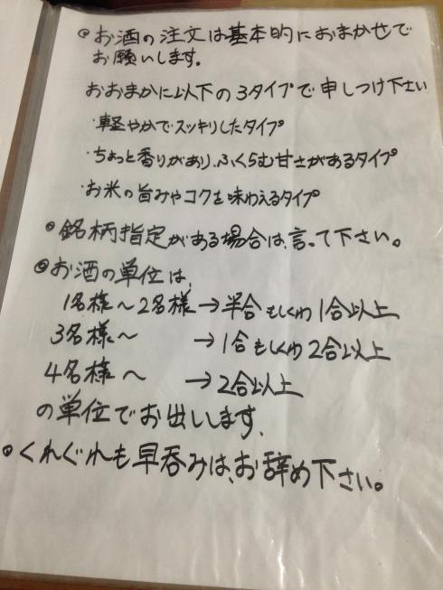 shutoan05-2.jpg