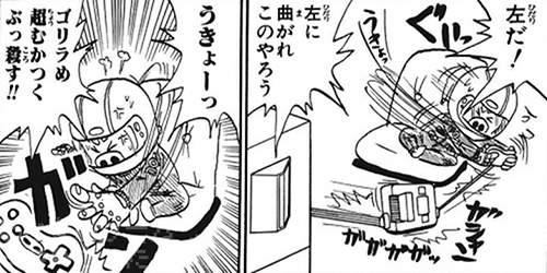 【気になる】ワイ「カンガルー可愛いな~…どんな鳴き声やろか」