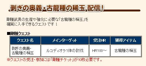 2015y03m04d_142141225.jpg