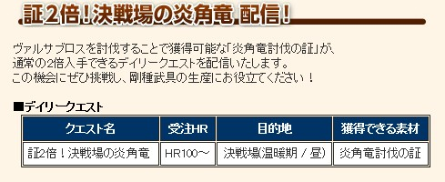 2015y03m04d_142320466.jpg