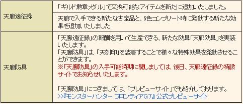 2015y04m15d_120158207.jpg
