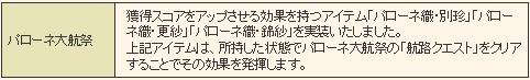 2015y04m15d_120549227.jpg